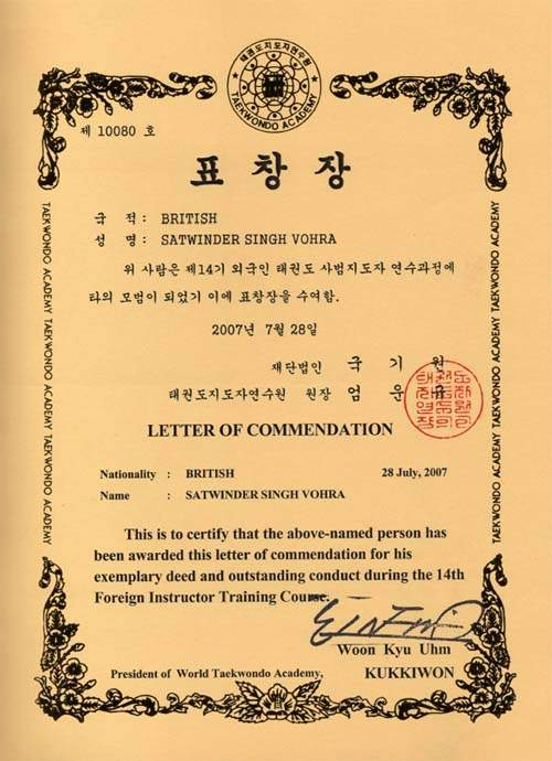 kukkiwon commendation   vohra martial arts
